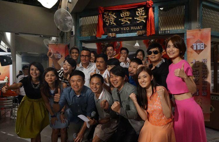 118 (TV series) The cast of 118 get ready for a ninemonth shoot TODAYonline