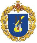 11th Guards Air Assault Brigade