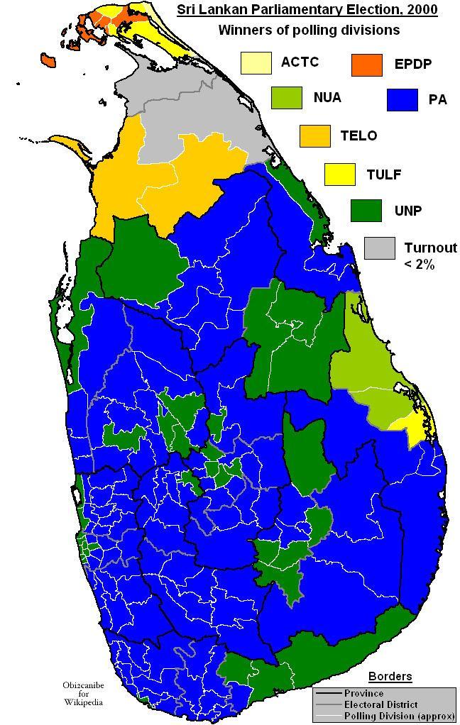 11th Parliament of Sri Lanka
