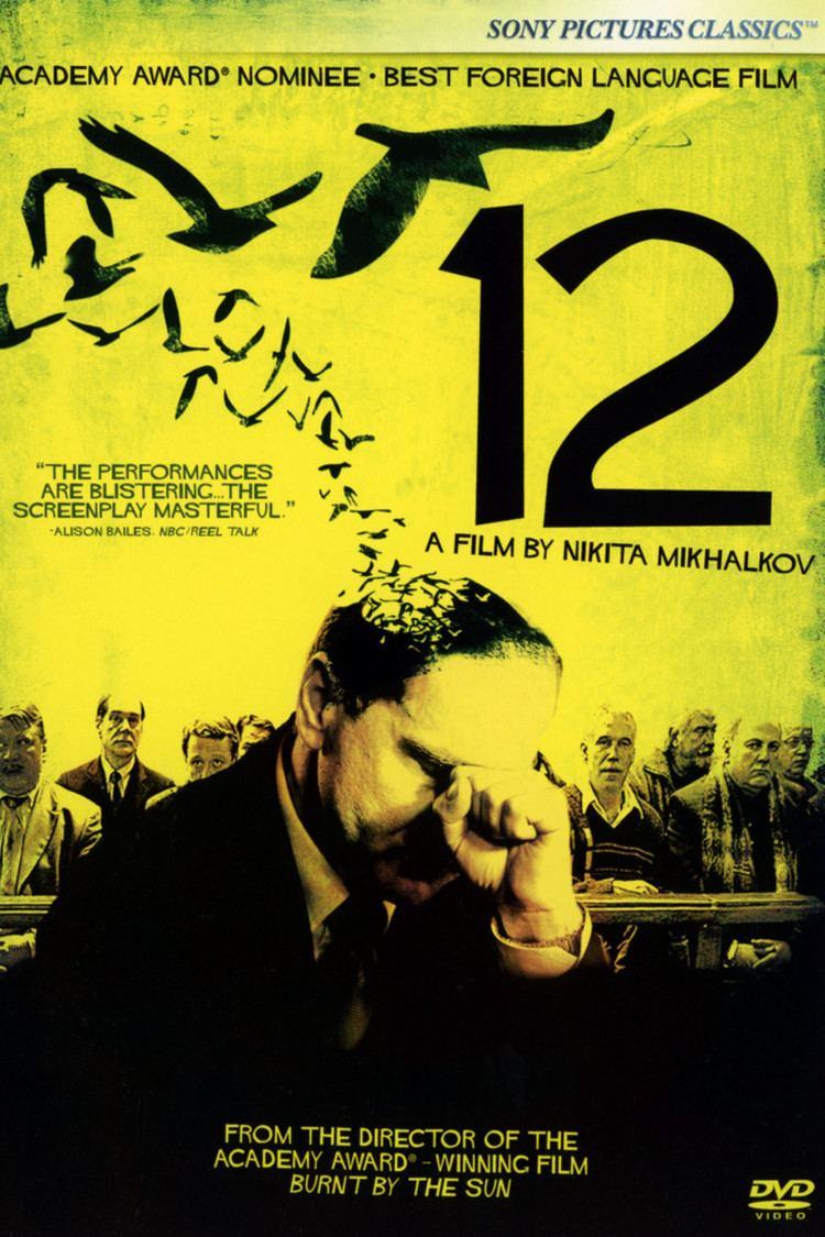 12 (2007 film) wwwgstaticcomtvthumbdvdboxart177622p177622