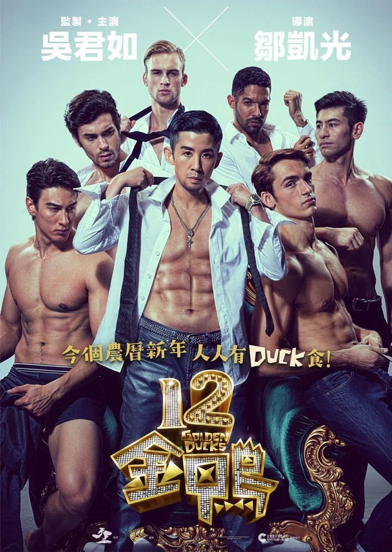 12 Golden Ducks movie poster