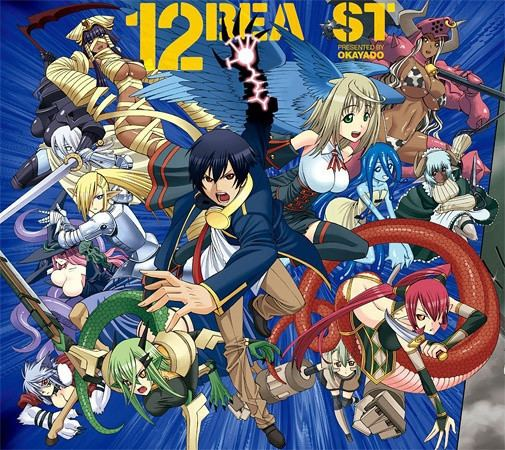 12 Beast Crunchyroll Seven Seas Licenses quotServampquot and quot12 Beastquot