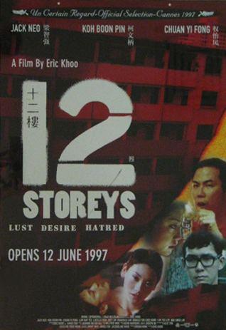 12 Storeys 12 Storeys 1997 Zhao Wei Films