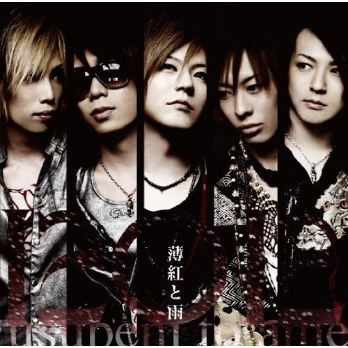 12012 12012s discography kelly12012