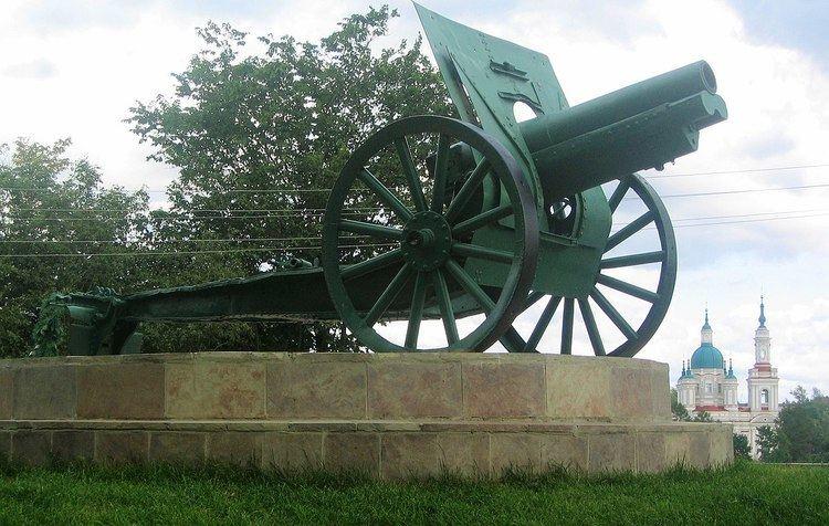 122 mm howitzer M1910