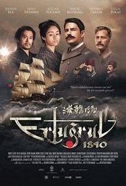 125 Years Memory Subscene Subtitles for 125 Years Memory Kainan 1890