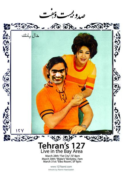 127 (band) 127 Band From Tehran Rocks San Francisco RadioJavancom