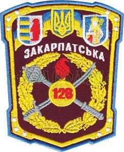 128th Mountain Brigade (Ukraine)