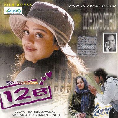 12B 12B 2001 Tamil Movie High Quality mp3 Songs Listen and Download