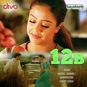 12B (2001) - Harris Jayaraj - Listen to 12B songs/music online -  MusicIndiaOnline