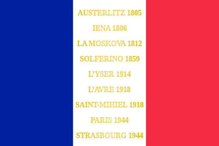 12th Cuirassier Regiment (France)