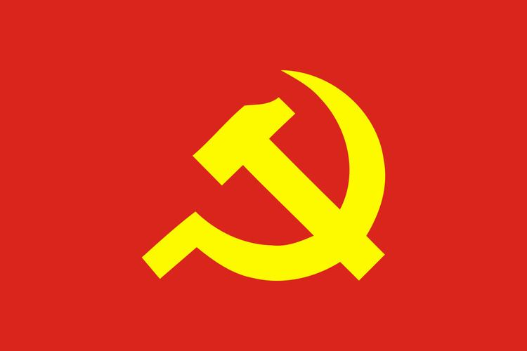 12th National Congress of the Communist Party of Vietnam