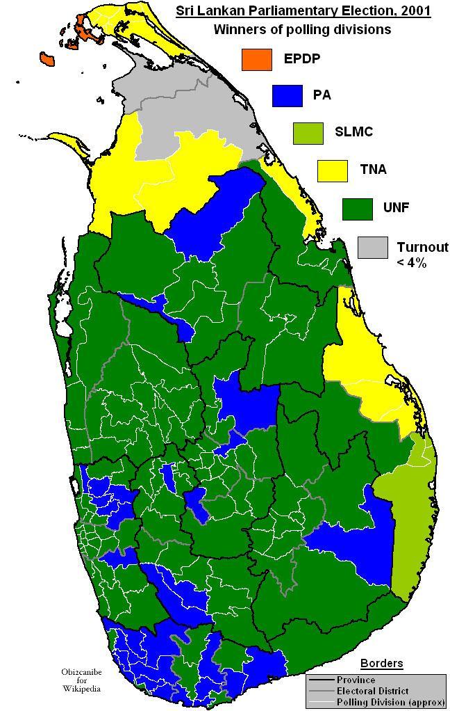 12th Parliament of Sri Lanka
