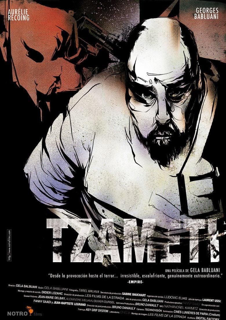 13 Tzameti movie poster