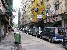 13 Streets httpsuploadwikimediaorgwikipediacommonsthu