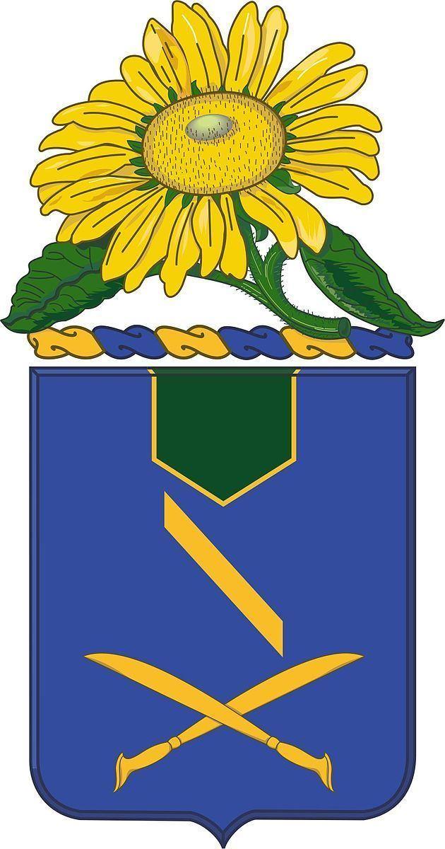 137th Infantry Regiment (United States)