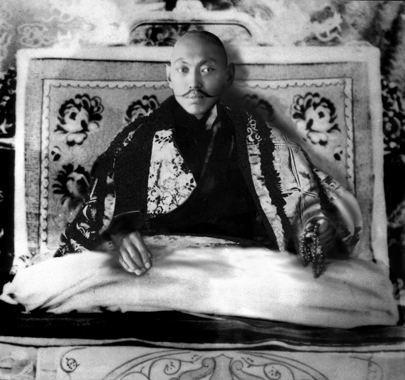 13th Dalai Lama Thupten Gyatso Rigpa Wiki