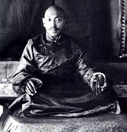 13th Dalai Lama The Thirteenth Dalai Lama Tubten Gyatso The Treasury of