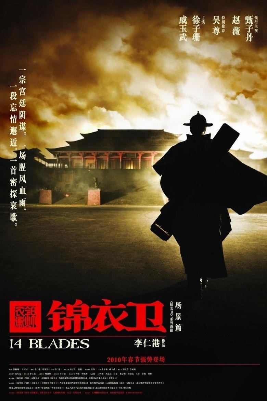 14 Blades movie poster