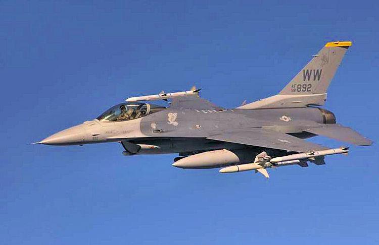 14th Fighter Squadron