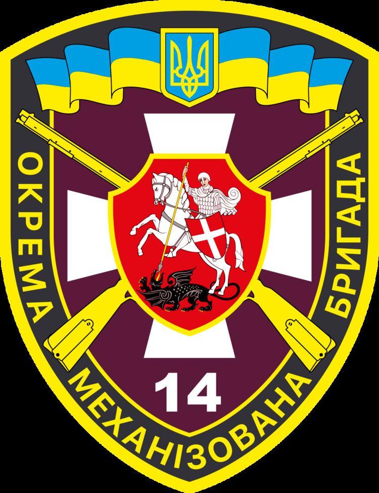 14th Mechanized Brigade (Ukraine)