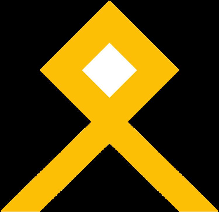 14th Panzer Division (Wehrmacht)