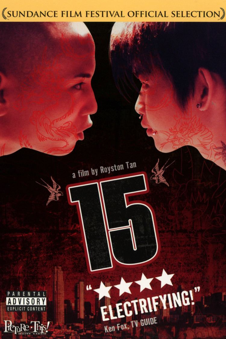 15 (film) wwwgstaticcomtvthumbdvdboxart88236p88236d
