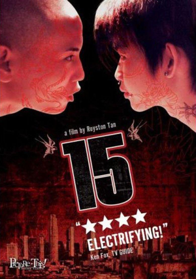 15 (film) movie poster