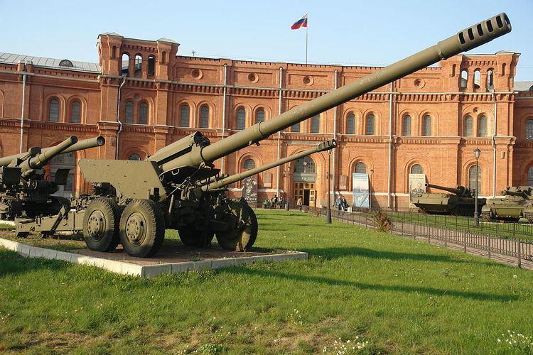 152 mm gun 2A36