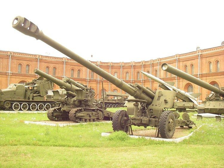 152 mm howitzer 2A65