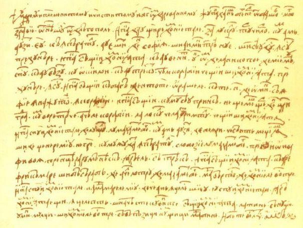 1520s
