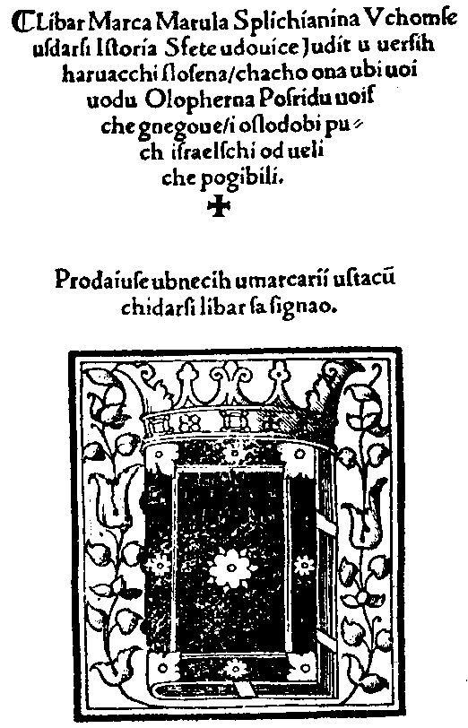 1521 in literature