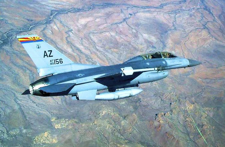 152d Fighter Squadron