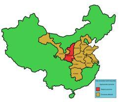 1556 Shaanxi earthquake httpsuploadwikimediaorgwikipediacommonsthu