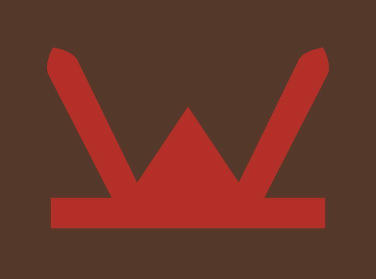 158th Infantry Brigade (United Kingdom)
