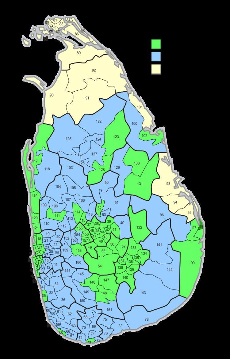 15th Parliament of Sri Lanka