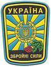 15th Transport Aviation Brigade (Ukraine) httpsuploadwikimediaorgwikipediacommonsthu