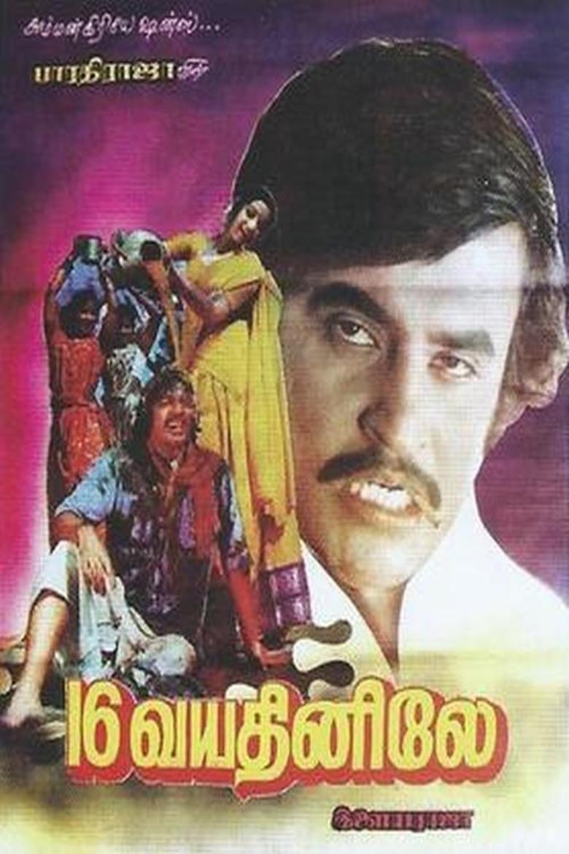 16 Vayathinile movie poster