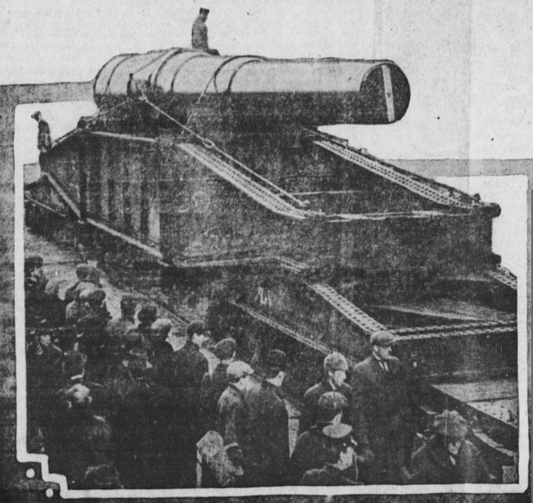 16-inch gun M1895