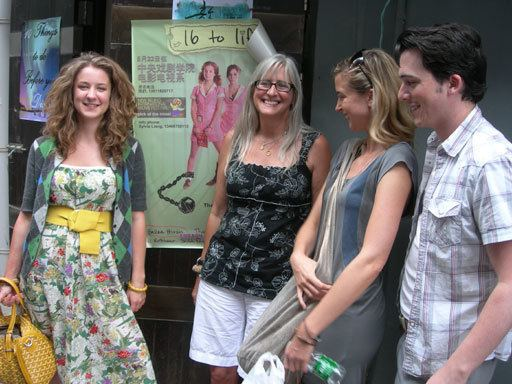 16 to Life Blog Archive Becky Smith and Cast of 16 to Life in Beijing