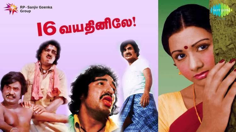16 Vayathinile 16 Vayathinile Tamil Movie Audio Jukebox YouTube