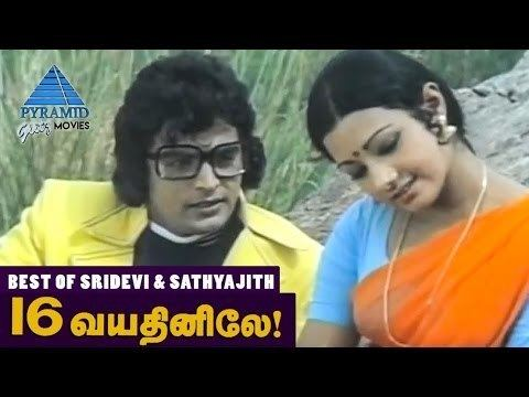 16 Vayathinile 16 Vayathinile Movie Best Of Sridevi Sathyajith Kamal Haasan