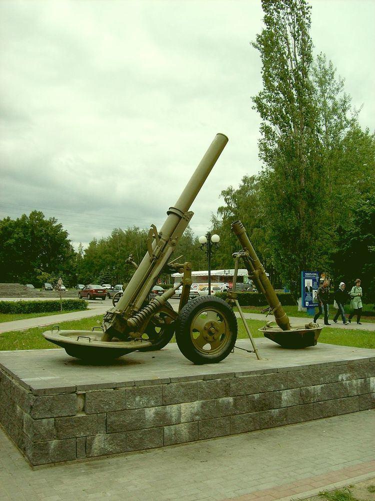 160mm Mortar M1943