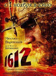 1612 (film) frwebimg6acstanetc215290mediasnmedia189