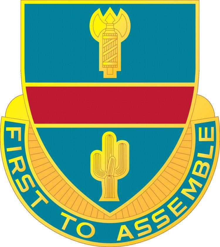 162nd Infantry Regiment (United States)