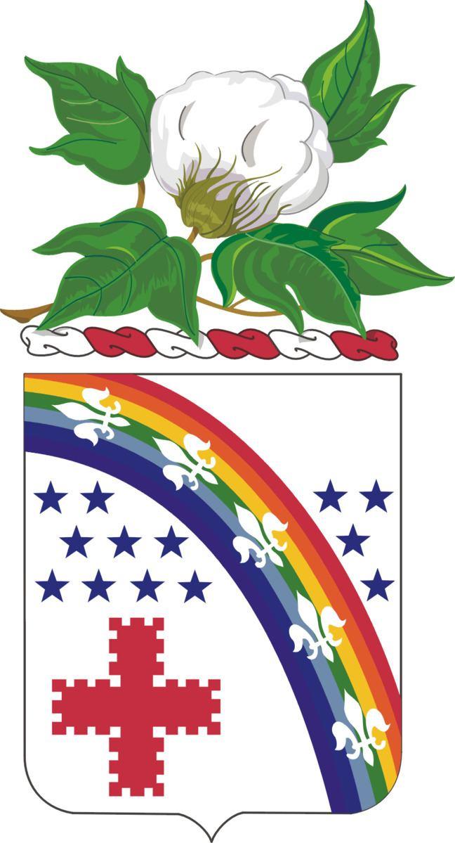 167th Infantry Regiment (United States)