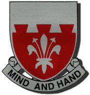 169th Engineer Battalion