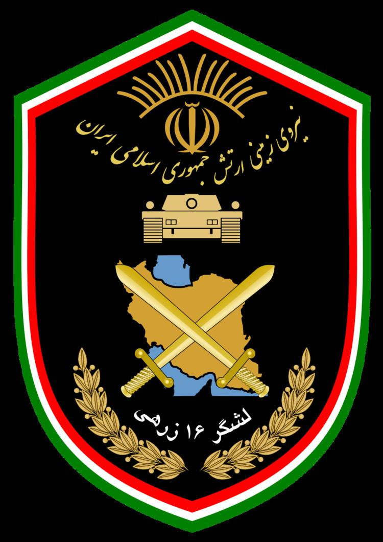 16th Armored Division of Qazvin