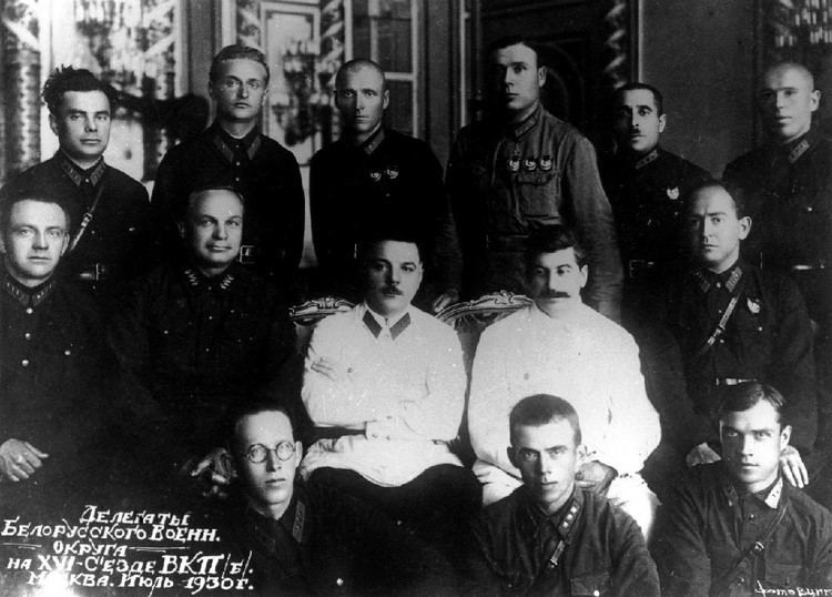 16th Congress of the All-Union Communist Party (Bolsheviks)