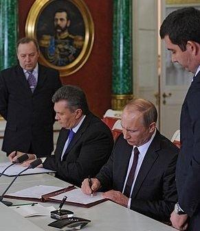 17 December 2013 Ukrainian–Russian action plan
